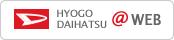 HYOGODAIHATSU@WEB