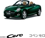 car_03