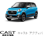car_08