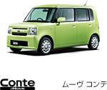 car_11