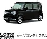 car_12