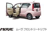 car_28
