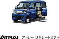 car_29