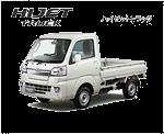 32ハイゼットトラック